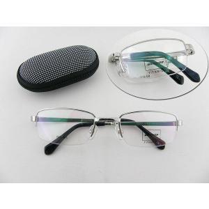 DUNLOP ダンロップ DU-011-3-54 メガネ 携帯ケース ビジネス 日本製 薄型 六つ折り 伸縮 金属 メタル 携帯用 JAPAN ポケットサイズ 老眼鏡可 持ち運び ZIFL|squacy