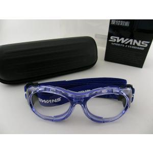 SWANS スワンズ スポーツゴーグル SVS-600N-CLBL アイガード 野球 キッズ ジュニア 子供 こども 眼鏡 日本製 度付可 ケース付 バドミントン サングラス|squacy