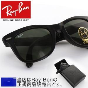 レイバン サングラス RayBan RB4105-601 ウ...