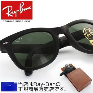レイバン サングラス RayBan 4105-601S ウェイファーラー クラシック コンパクト|squacy