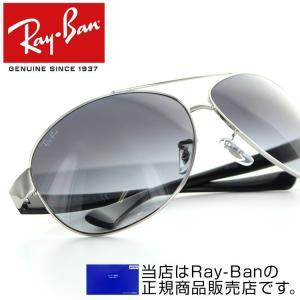 レイバン RB3386-003-8G サングラス ティアドロ...