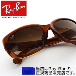 レイバン RayBan サングラス RB4101F-717-...