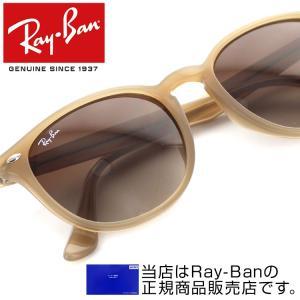 レイバン Ray-Ban サングラスRB4259F 616613 53サイズ  カラーレンズ サングラス おしゃれ RayBan メンズ レディース ベージュ 男女兼用|squacy