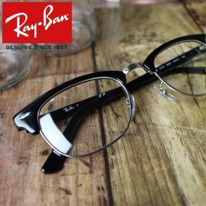レイバン RayBan メガネフレーム RX5154-2000 ダテ・度付対応 国内正規品 メンズ レディース 伊達メガネ ブルーライト おしゃれ|squacy