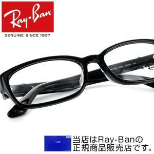 レイバン RayBan 眼鏡フレーム RX5198-2000 黒セル スクエア カジュアル 度付対応可 定番|squacy