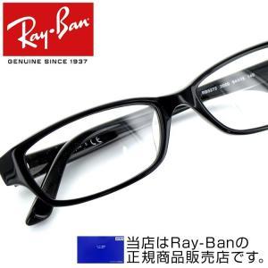 レイバン RX5272-2000メガネフレーム クロセル 新作 めがね 眼鏡 2012年 スクエア セル スマート RAYBAN 伊達めがね可 サングラス 度付可 専用ケース付|squacy