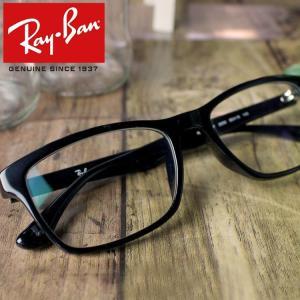 レイバン RAYBAN RX5279F-2000 メガネフレーム 黒 めがね 眼鏡 クラシック 定番人気 ウェリントン 伊達めがね 度付可 専用ケース付 コーデ
