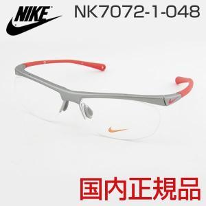 ナイキ メガネ NK7072-1-048 VORTEX ボルテックス 赤 スポーツ 樹脂 グリップ 弾性 カジュアル NIKE 専用ケース付 滑り止め加工 自転車 目立つ 灰色|squacy