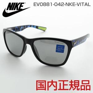ナイキ NIKE EV0881-042 VITAL サングラス グレー アスリート ラバー スポーツ 紫外線カット UVカット 登山 ずれにくい バイタル おしゃれ メンズ|squacy