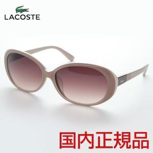 Lacoste ラコステ L761SA-264 サングラス 紫外線対策 ファッション シャツ メガネ レディース カジュアル ピンク 小物 ワニ 小顔 UVカット ブランド|squacy
