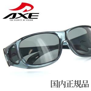 ■アックス(AXE) サングラス【専用ケース付属】 ●フロントカラー:ガンメタリック●テンプルカラー...