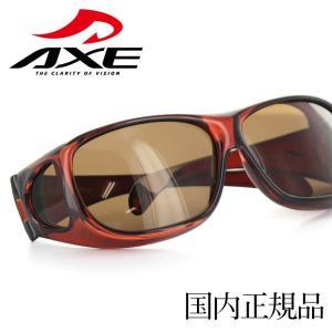 ■アックス(AXE) サングラス【専用ケース付属】 ●商品型番:602P-BR●フロントカラー:クリ...