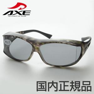 ■アックス(AXE) サングラス【専用ケース付属】 ●商品型番:SG-605P-GRCM●フロントカ...