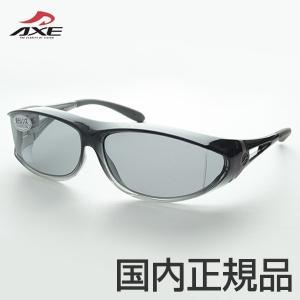 ■アックス(AXE) サングラス【専用ケース付属】 ●商品型番:604P-GSM-AX30ケースセッ...