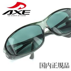 ■アックス(AXE) サングラス【専用ケース付属】 ●商品型番:605P-SM-GRN●フロントカラ...