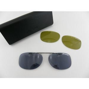 アックス AXE クリップオングラス AS-9-EXP 2枚組 偏光 UVカット疲れ目 紫外線対策 ゲーム 話題 PSP 跳ね上げ式 ワンタッチ ブルーライトカット 新作 軽い|squacy