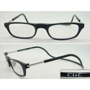 クリックリーダー Clic readers 老眼鏡 ブラック +2.50 プレゼントに 特許 マグネット リーディンググラス 火野 正平 さん 秋野暢子 さん愛用