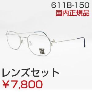 【在庫処分価格】■レンズセット■ トライ 611B-150眼鏡 イタリア製 スクエア ビジネス用 オクタゴン 超軽量|squacy