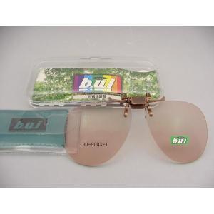 ビュイ 9003-1 b.u.i ClipOn サングラス 対テクノストレス 眼精疲労予防 クリップ ブラウン ケース付 装着 UVカット|squacy