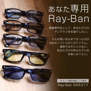 レイバン Ray-Ban サングラス 5017-2000 当...