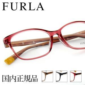 a97c303662f3 フルラ メガネフレーム VFU213J 52サイズ スクエア ユニセックス 男女兼用 FURLA 眼鏡フレーム めがねフレーム 度付き可
