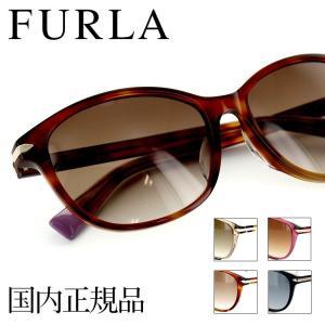 d653c6e74a34 FURLA サングラス ハバナの商品一覧 通販 - Yahoo!ショッピング