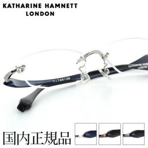 ●商品型番:KH9152 ●サイズ:幅132ミリ高30ミリ 53□17-140 (実寸計量につき誤差...