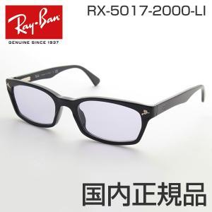 レイバン RAYBAN サングラス レンズセット 5017-2000 ライラック 降谷着 ドラゴンアッシュ 専用ケース付属 UVカット スタッズ|squacy