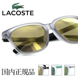 ラコステ サングラス L838SA 56サイズ ウェリントン ユニセックス 男女兼用 Lacoste ワニ UVカット 紫外線カット|squacy