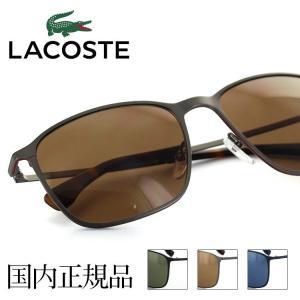 ラコステ サングラス L178S 57サイズ スクエア マットブラック グリーン ユニセックス 男女兼用 Lacoste ワニ UVカット 紫外線カット|squacy