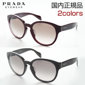 PRADA プラダ 18RS サングラス 海 ゴージャス UVカット 夏 ブランド プール メンズ 小顔 ファッション 男女兼用 レディース ロゴ|squacy