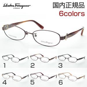 フェラガモ SF2507A メガネ 度付き クラシカル 細身 オーバル めがね 伊達眼鏡 ファッション おしゃれ Salvatore Ferragamo スマート フォーマル 高級感|squacy