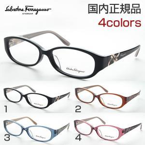 フェラガモ SF2675A 度付き メガネ クラシカル ガンチーニ 模様 めがね 伊達眼鏡 ファッション おしゃれ Salvatore Ferragamo かわいい 高級感 オーバル|squacy