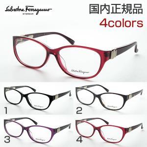 フェラガモ SF2674A メガネ 度付き クラシカル ボストン 上品 めがね 伊達眼鏡 ファッション おしゃれ Salvatore Ferragamo フォーマル 高級感 セクシー|squacy