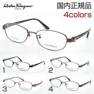 フェラガモ SF2518RA 度付き メガネ クラシカル 細身 オーバル めがね 伊達眼鏡 ファッション おしゃれ Salvatore Ferragamo スマート フォーマル 高級感|squacy
