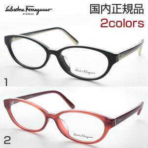 フェラガモ SF2700A 度付き メガネ クラシカル フォックス 上品 めがね 伊達眼鏡 ファッション おしゃれ Salvatore Ferragamo 高級感 バイカラー ハイヒール|squacy