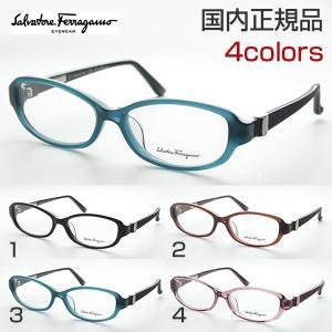 フェラガモ SF2714A メガネ 度付き クリア オーパル 細身 細い 夏 めがね 伊達眼鏡 ファッション おしゃれ Salvatore Ferragamo ケース付 ブラック 黒 高級感|squacy