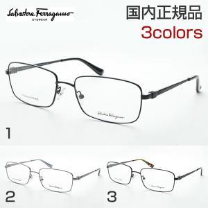 フェラガモ SF2512 メガネ 度付き スクエア 知的 スマート 細身 めがね 伊達眼鏡 ファッション おしゃれ Salvatore Ferragamo 細い シック シンプル マット|squacy