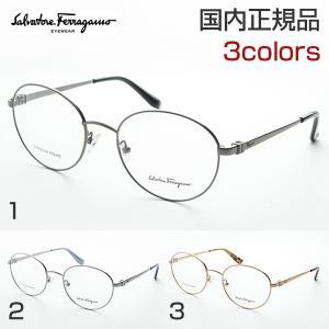 フェラガモ SF2513 メガネ 度付き ラウンド 知的 スマート 細身 めがね 伊達眼鏡 ファッション おしゃれ Salvatore Ferragamo スリム シック シンプル マット|squacy