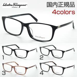 フェラガモ SF2715A メガネ 度付き スクエア スマート 高級感 細身 めがね 伊達眼鏡 ファッション おしゃれ Salvatore Ferragamo クラシカル フォーマル|squacy