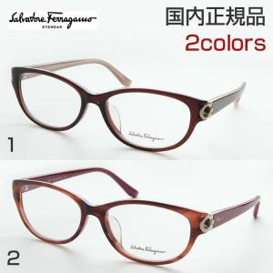 Salvatore Ferragamo 度付き SF2742A メガネ レディース めがね 伊達眼鏡 ファッション おしゃれ フェラガモ 小物 オーバル 上品 ガンチーニ かわいい|squacy