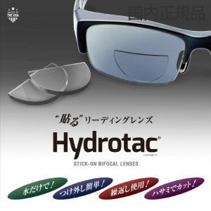 ハイドロタック 貼る老眼鏡 リーディングレンズ 度付き 水中マスク 貼るレンズ ゴーグル サングラス メガネ カスタマイズ 繰り返し 度あり|squacy