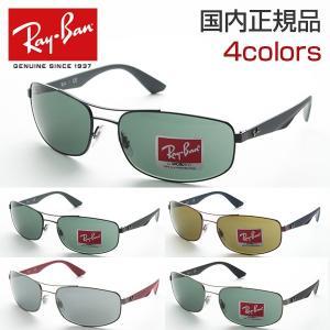 レイバン RB3527 サングラス 軽い light UVカット 定番 男女 人気 ロゴ 紫外線 RayBan メンズ 軽量感 スマート セル ツーブリッジ