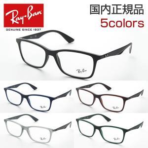 レイバン 度付き RX7047F メガネ スクエア 黒セル 黒ぶち めがね 伊達眼鏡 サングラス おしゃれ RayBan カジュアル 細身 クラシカル 軽量 ビジネス|squacy