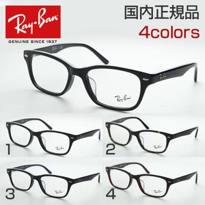レイバン 度付き RX5345D メガネ スクエア 人気 スタッズ めがね 伊達眼鏡 サングラス おしゃれ RayBan カジュアル ユニセックス アジアンフィット|squacy