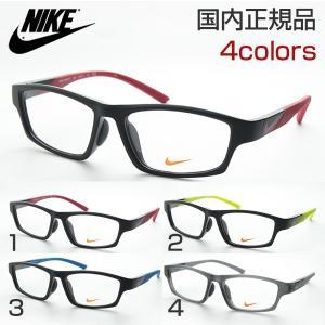 ナイキ 度付き メガネフレーム NK7881AF 運動 スポーツ めがね 弾性樹脂 マラソン 伊達眼鏡 ロゴ NIKE 運動用 グリップ 運動 ラバー素材 滑り止め