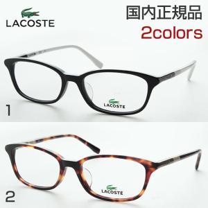 ラコステ L2760A メガネ 度付き スクエア メンズ カラフル めがね ポロシャツ 伊達眼鏡 かっこいい LACOSTE スマート ロゴ ユニセックス ワニ ブランド ZIFL