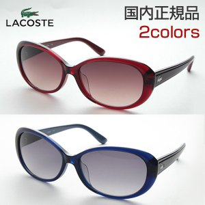 Lacoste ラコステ L762SA サングラス ユニセックス ファッション 小物 おしゃれ 婦人 シャツ カジュアル わに レディース UVカット メンズ 丸型|squacy