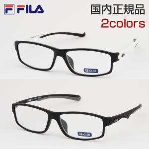 FILA 老眼鏡 リーディンググラス SF3000 フィラ シニアグラス|squacy