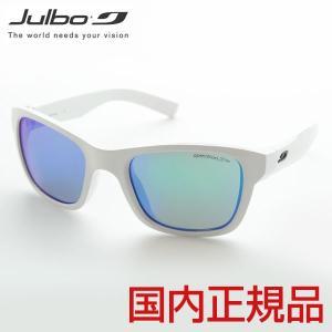 ジュルボ REACH J464 全7色 サングラス 軽量 プール 運動 ジュニア 子供 キッズ 紫外線 スポーツ Julbo ヨーロッパ リーチ サッカー 野球 UV400|squacy